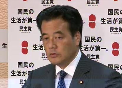 岡田克也幹事長