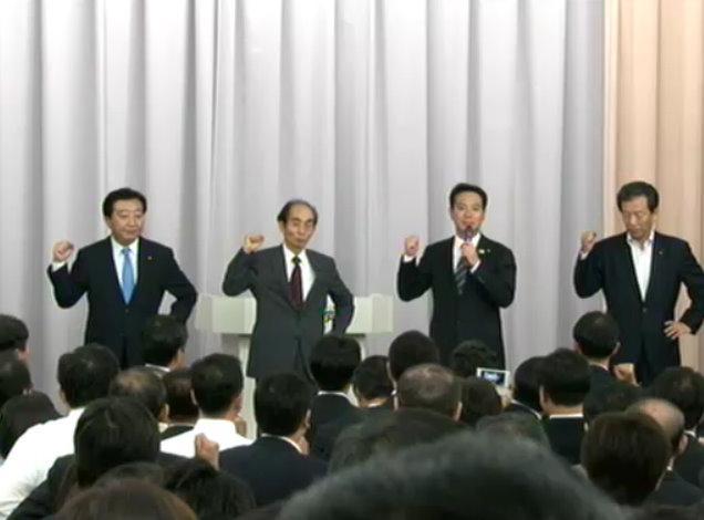 (壇上左から)民主党の野田佳彦代表、輿石東幹事長、前原誠司政調会長、平野博文国会対策委員長