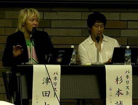 ジャーナリストの津田大介氏(左)とニワンゴの杉本誠司社長