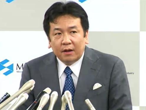 枝野幸男新経済産業相
