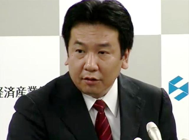 枝野幸男経済産業相