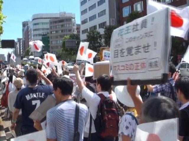 花王製品の不買を呼びかけるデモ