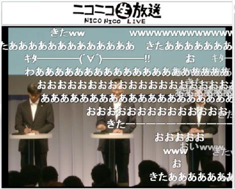 田中社長に「iPhone」に関する質問が投げかけられる
