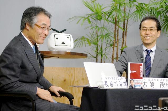 長谷川幸洋氏(左)と古賀茂明氏(右)