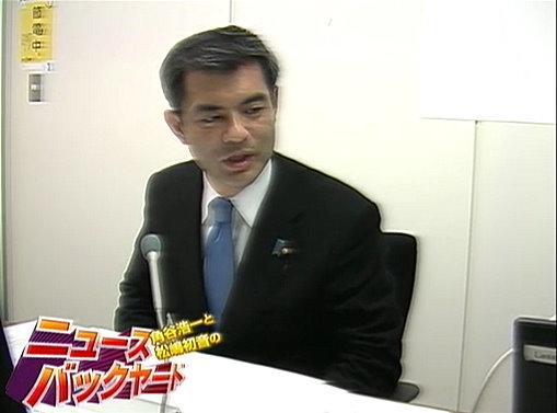 自民党・柴山昌彦衆院議員