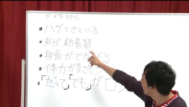 アンガールズ田中さんが挙げる「自分の欠点」