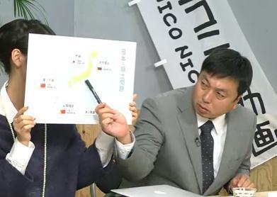 「高校生のほとんどが日本の国境を知らなかった」