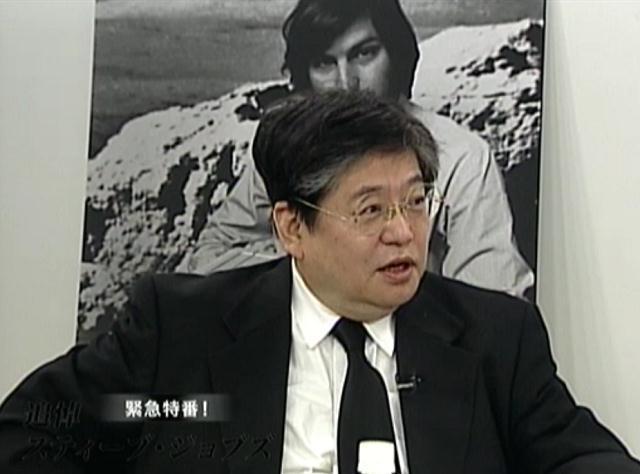 アスキー創始者でマイクロソフト元副社長の西和彦氏