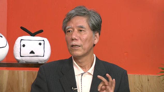 専修大学教授の藤森研氏
