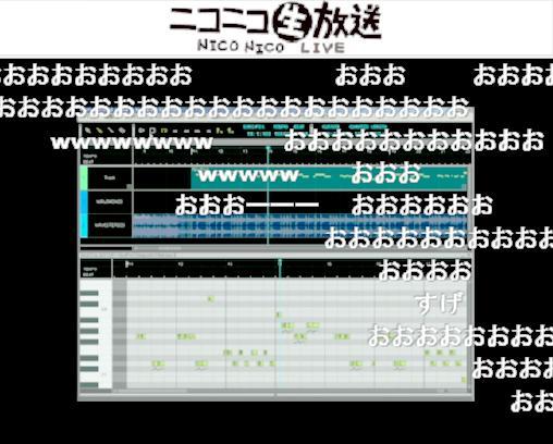 「VOCALOID3」で制作した楽曲が流された