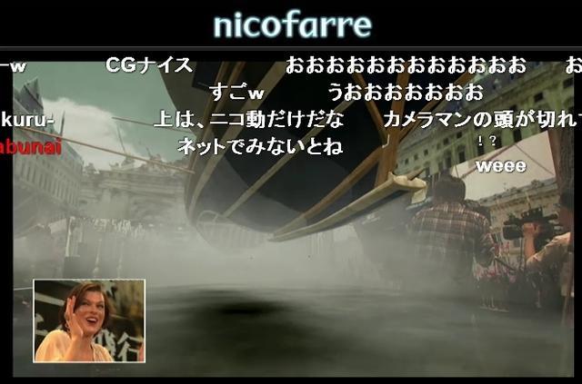 ニコファーレに舞い降りた巨大飛行船に大喜びのジョヴォヴィッチさん