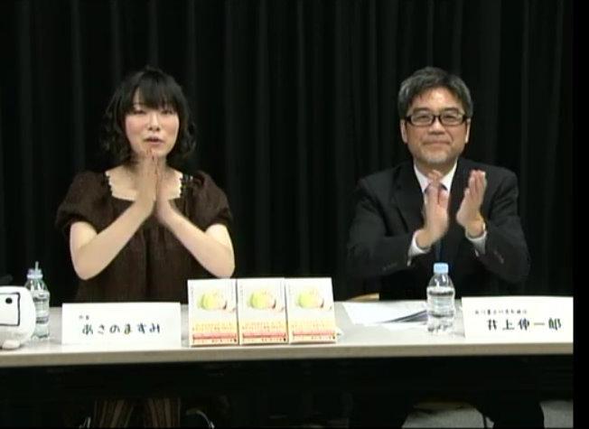 作家・あさのますみ氏と角川書店の井上伸一郎社長
