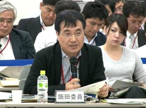 環境エネルギー政策研究所の飯田哲也所長