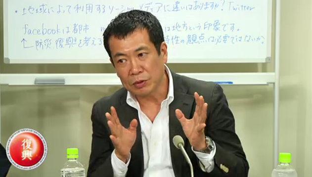 ジャーナリストの佐々木俊尚氏