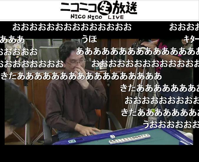 「麻雀最強戦2011」の西日本アマチュア最強位・金岡晋哉さん