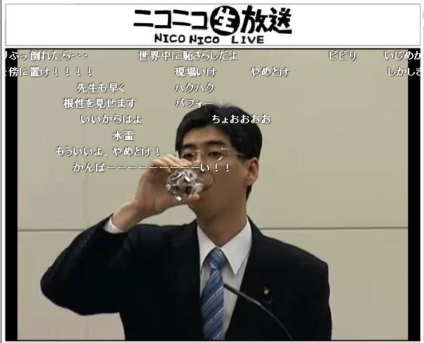 園田政務官による「飲水」(2011年10月31日)