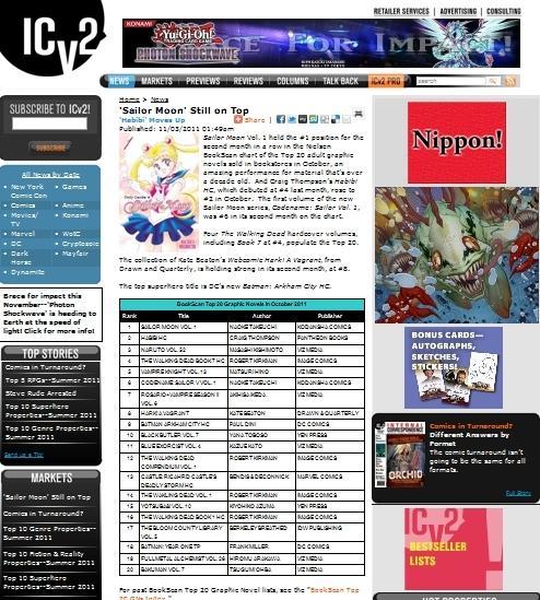 「セーラームーン」2カ月連続1位を伝えるICv2のサイト