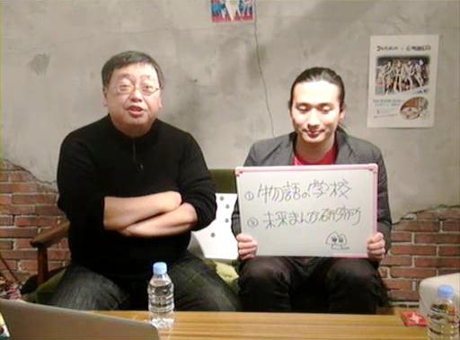 従来の漫画の文法は「崩壊した」と大塚氏
