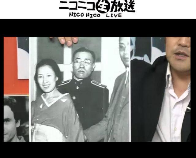 番組では、逮捕直後にほほ笑んだ阿部定の写真を紹介