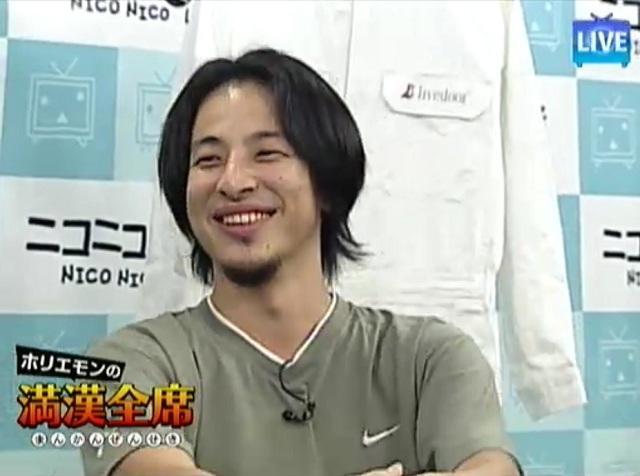 ひろゆき氏