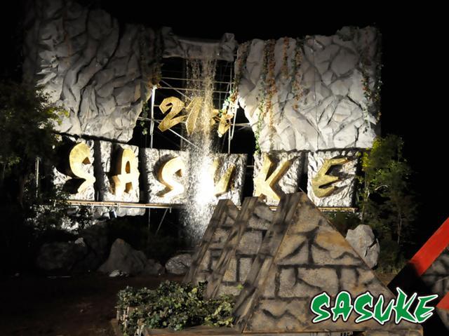9月に「SASUKE2011 秋」が放送されたばかりだった。(画像は公式サイトで配布されているPC用壁紙)
