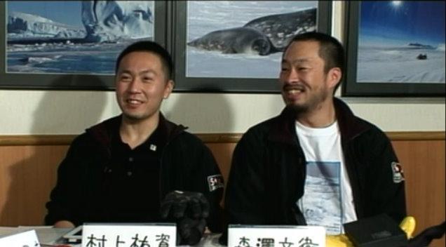 第50次南極観測隊の村上祐資氏(左)と森澤文衛氏