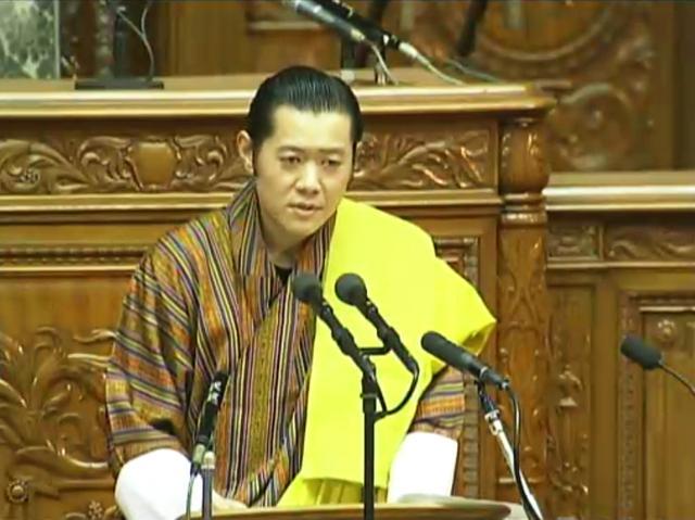 ブータン王国のジグミ・ケサル国王