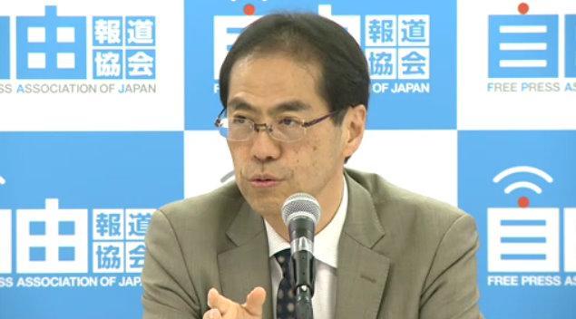 元経済産業省大臣官房付の古賀茂明氏