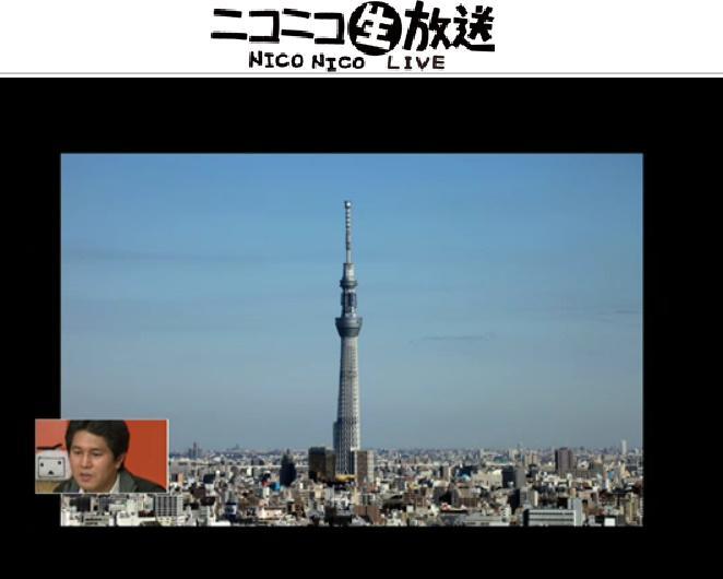 スカイツリー定点観測所サイトの管理人・中谷幸司氏が自身の撮った写真や動画を説明してくれた