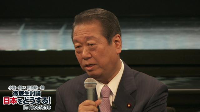 小沢一郎元民主党代表