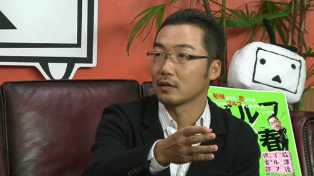ジャーナリスト休止宣言の理由を語る上杉隆氏