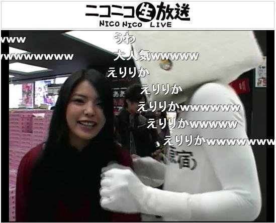 ニコニコ本社に来店した片桐えりりかさん、写真右は大興奮のニコニコお兄さん