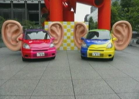 日本自動車工業会が「東京モーターショー2011」の告知活動の一環として、FMラジオ局と共同で制作した「耳car」