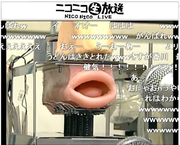 健気に「うどん」と発言する香川大のロボット