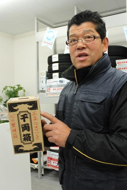 ボランティアのための募金活動を行う三浦さん
