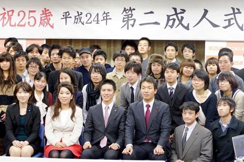 東京・中野での「第二成人式」