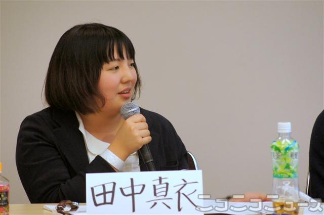福島大学の学生・田中真衣さん