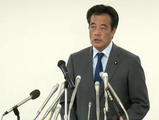 岡田克也副総理兼一体改革担当相
