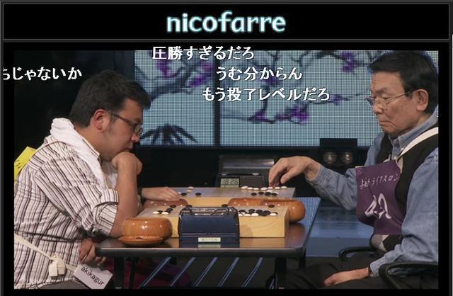 「囲碁無双」でまさに無双状態だった与謝野氏