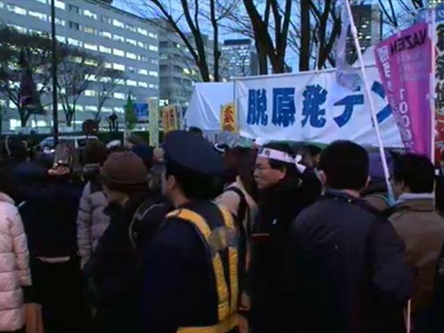 経産省前で開かれた抗議集会の様子