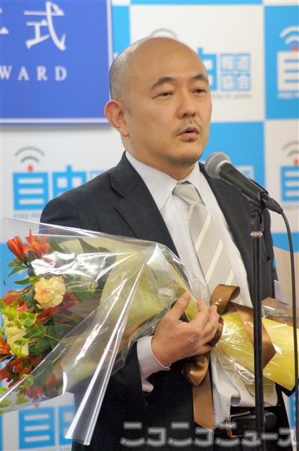 第一回「自由報道協会賞」大賞を受賞した岩上安身氏