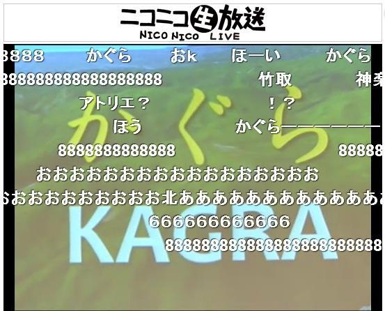 重力波の検出を目指す大型望遠鏡の愛称は「かぐら(KAGRA)」に決まった