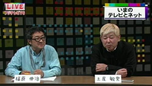 フジテレビプロデューサー・福原伸治氏(左)と日本テレビ編成局・エグゼクティブディレクター・土屋敏男氏