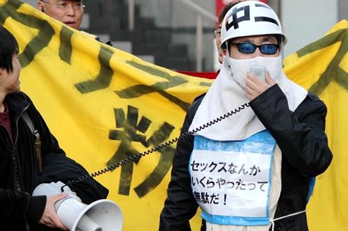 物議をかもした渋谷での「クリスマス粉砕デモ」