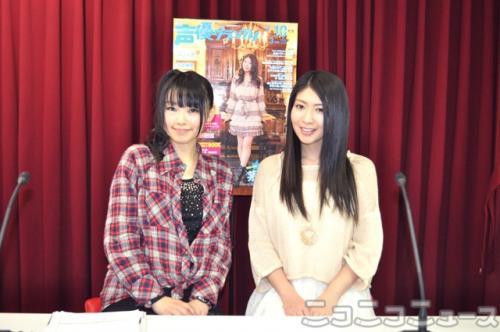 下田麻美さん(左)と茅原実里さん(右)