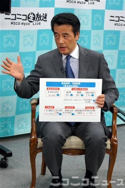 岡田克也副総理