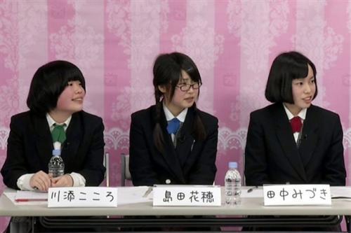 左から、有田工業高校デザイン科3年の川添こころさん、島田花穂さん、田中みづき