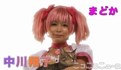 映画「マギカ調べ」で、まどか役を演じる中川翔子さん
