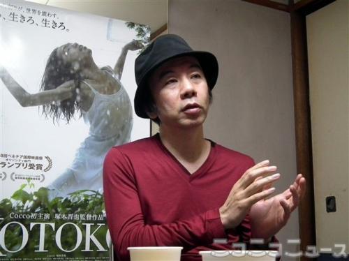 塚本晋也監督
