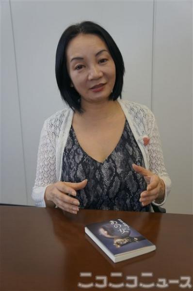 作家・岩井志麻子さん